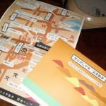 「京ひがしやま 文学散歩2012」