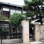 今熊野小学校