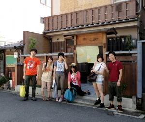 ご宿泊のお客様(2012/09/10)
