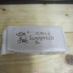 Sunny Hills/微熱山岳